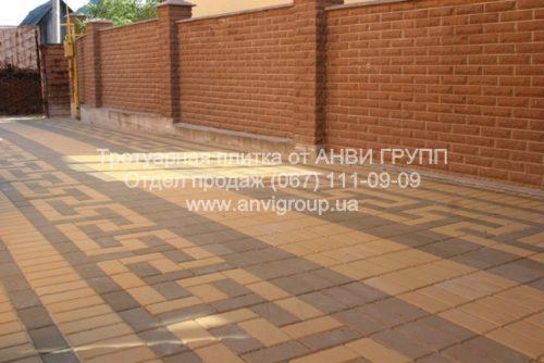 тротуарная плитка Кирпич персиковая